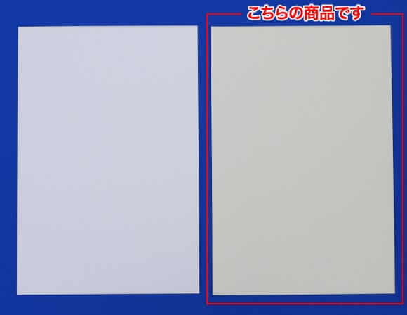 インクジェット対応紙 白とクリーム色の比較(青背景)